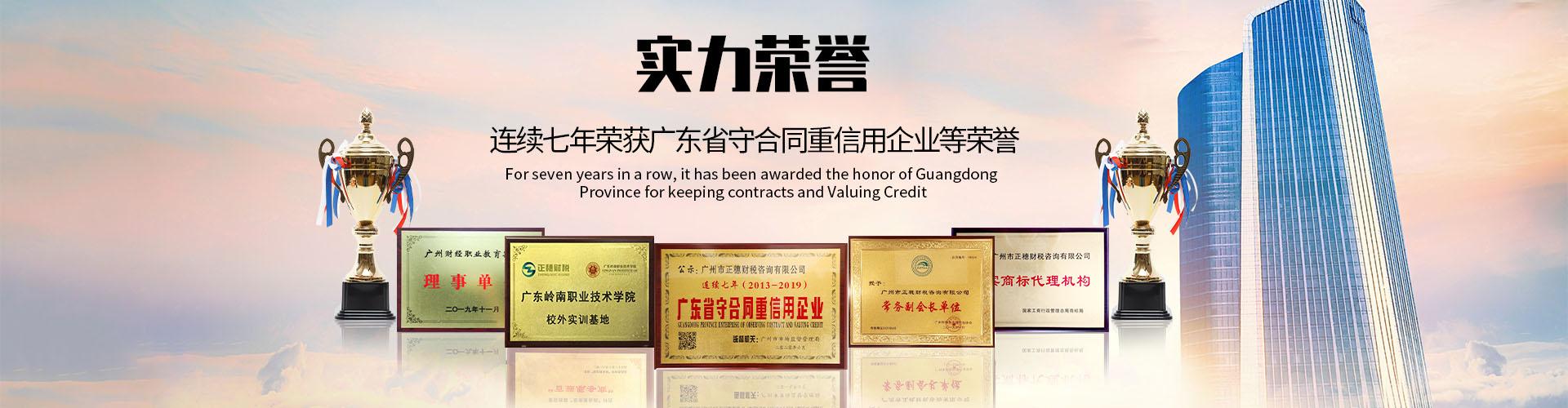 香港公司注册查询